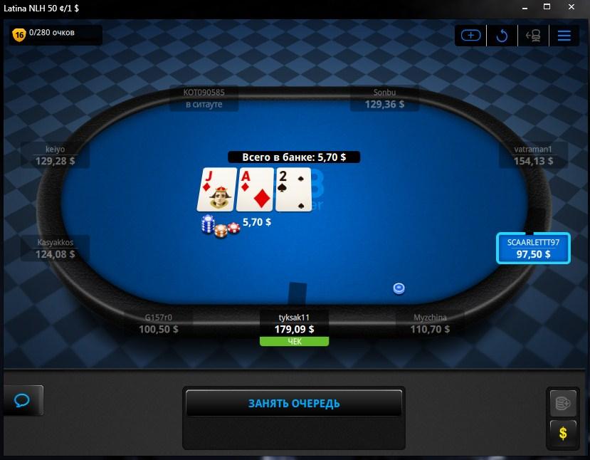888poker кэш-игры