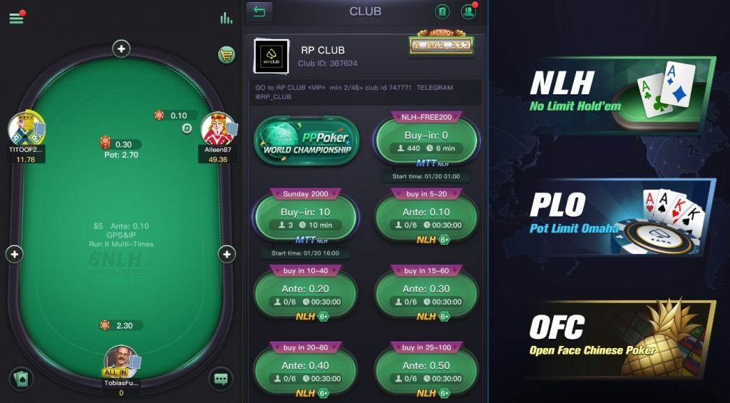 PPPoker кэш